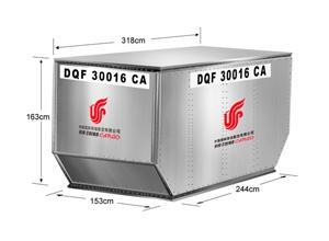 dqf container