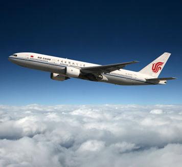 Air China Cargo Co , Ltd
