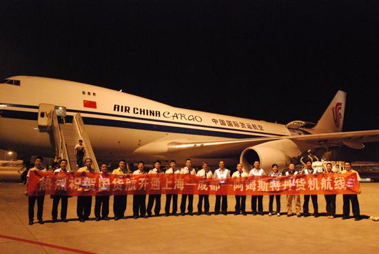 3航班b2475号飞机,从上海浦东国际机场起飞,经停成都完成货物装卸载后